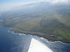 Upolu Point Airport on Hawaii Island